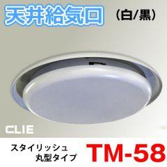 TM-58_1